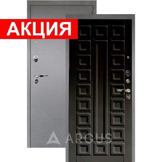 АРГУС ЛЮКС ПРО СЕНАТОР