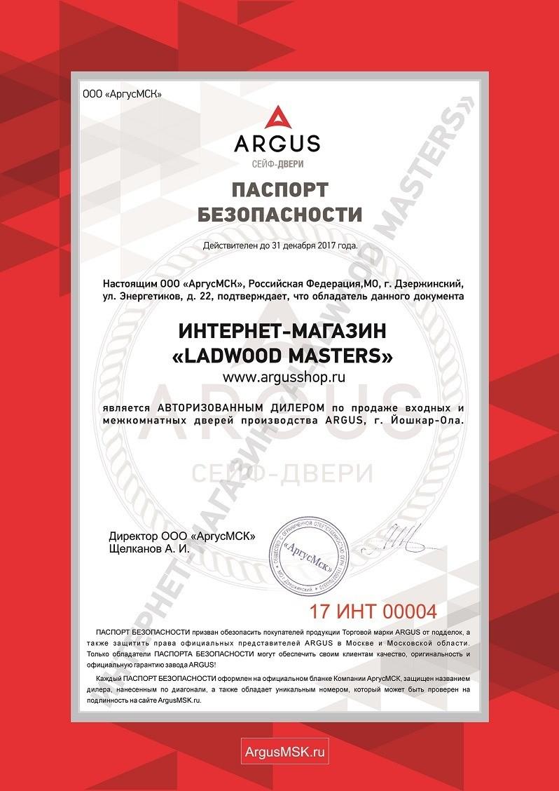 Sertifikat_int.-mag._LADWOOD-masters