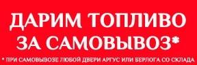 Стальная дверь АРГУС ДА-10 МИРЕЛЬ