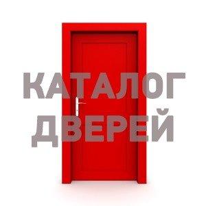 Стальная дверь БЕРЛОГА 3К АЛЬМА