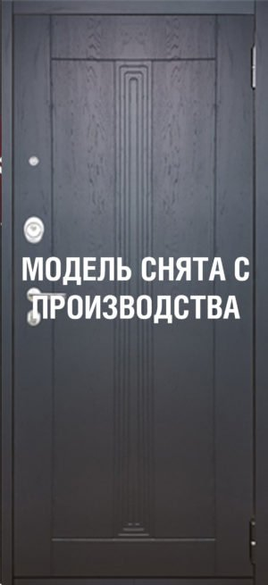 Домосед-2 внеш