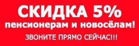 Стальная дверь АРГУС ЛЮКС АС ТРИУМФ