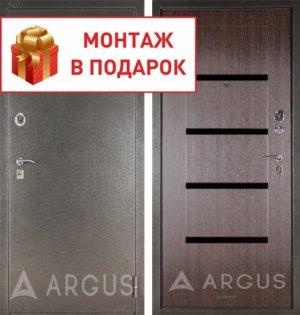 ДВЕРИ АРГУС С ВЕРТИКАЛЬНЫМ ПРИВОДОМ