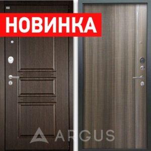 АРГУС ЛЮКС АС 2П ГАУДА