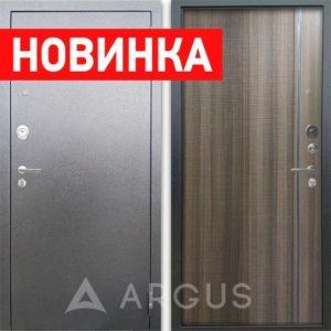 Аргус Люкс АС Гауда НОВИНКА