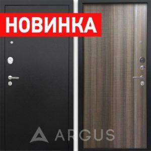 argus-ljuks-pro-chsh-gauda-novinka-300x300