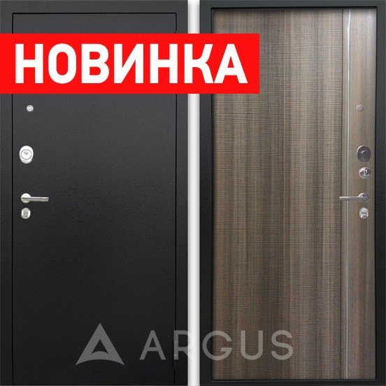 Аргус Люкс ПРО ЧШ Гауда