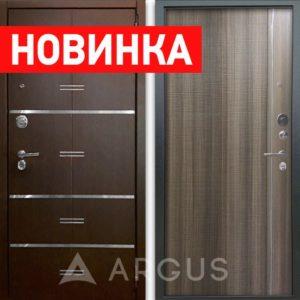 argus-ljuks-pro-lajn-gauda-300x300