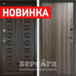 БЕРЛОГА 3К 2П ГАУДА НОВИНКА