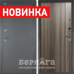 berloga-3k-gauda-300x300