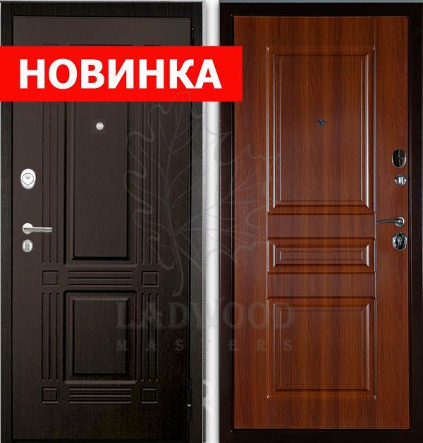 Аргус ДА-7 2П Триумф НОВИНКА