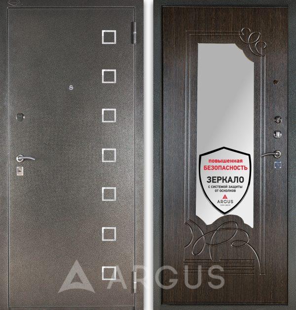 Аргус ДА-6 Даллас