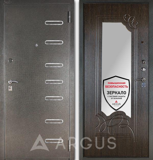 Аргус ДА-6 Элис