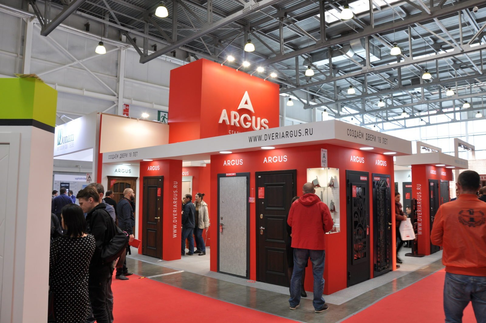 Двери Аргус на выставке МосБилд