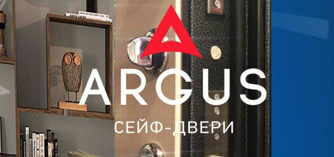 Аргус Люкс 3К и ПРО 3К